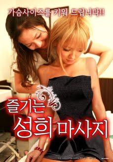 Çıplak Masaj Japon Sex Filmi 720p Erotik izle