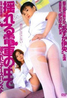 Eve Yatılı Gelen Sex Hemşiresi reklamsız izle