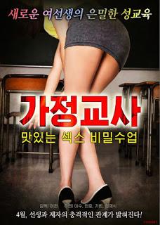Seksi Japon Öğretmenin Erotik Konulu Dersi İzle tek part izle