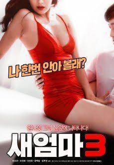 Stepmom Olgun Asyalı Sex Filmi hd izle