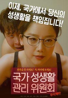 Sex Öğretmeni Asyalı 720p Erotik Film tek part izle